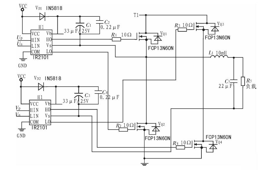 图3  ir2101逆变电路原理图