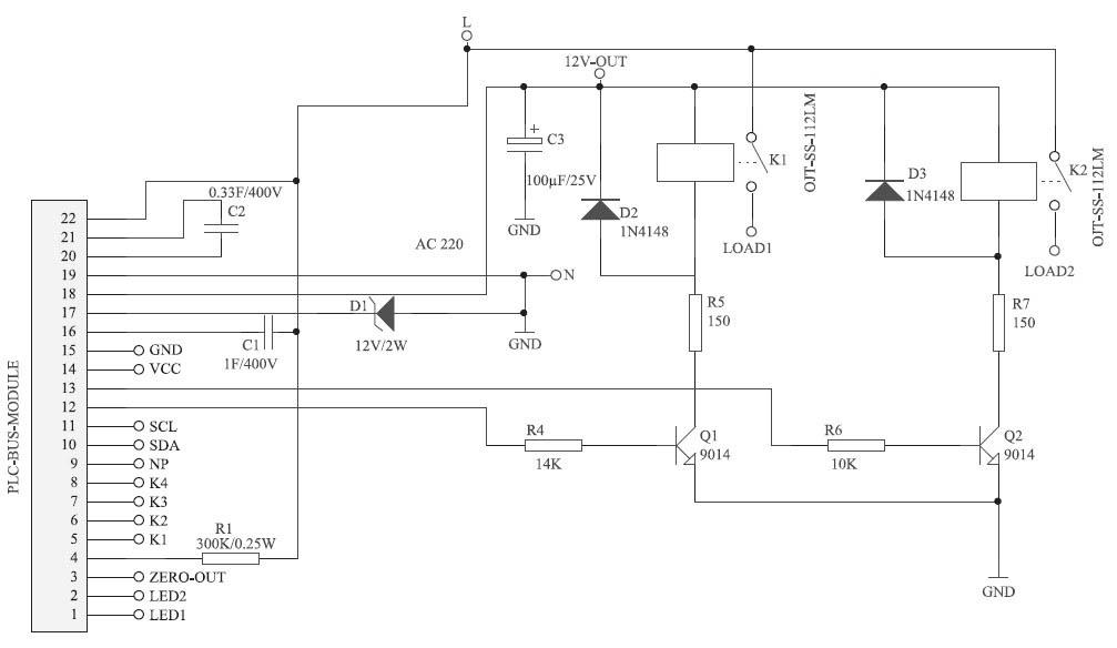 教室照明智能控制系统设计