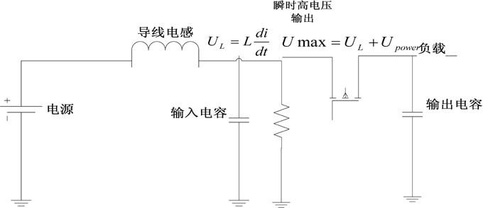 保护 电路/图7:开关升压电路。