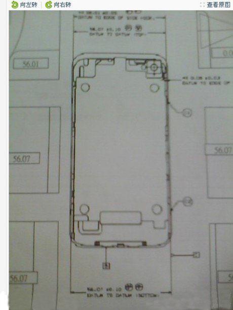 苹果新一代iphone 5设计图再度华丽大曝光[图文]