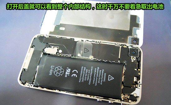 苹果白色iphone 4真机火爆拆解【图集】