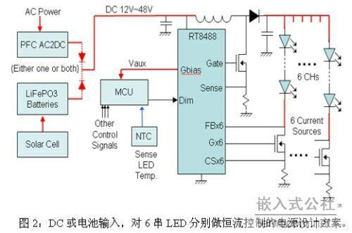 DC或电池输入,对6串LED分别做恒流控制