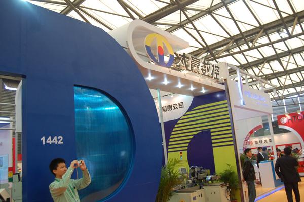 09慕尼黑上海激光 光电展精彩展台图片集