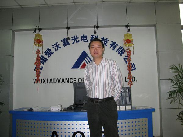 无锡爱沃富光电科技有限公司副总经理唐明欣先生