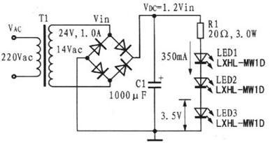 采用桥式整流滤波电路驱动的Luxeon LED