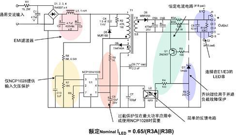 图2:NCP1014/28离线式第二代LED驱动器
