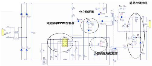 图3:基于NCP1351 20W通用输入的应用示例