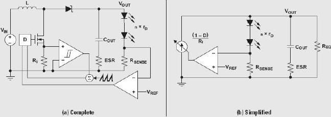 图4:电流调节升压转换器的小信号模型