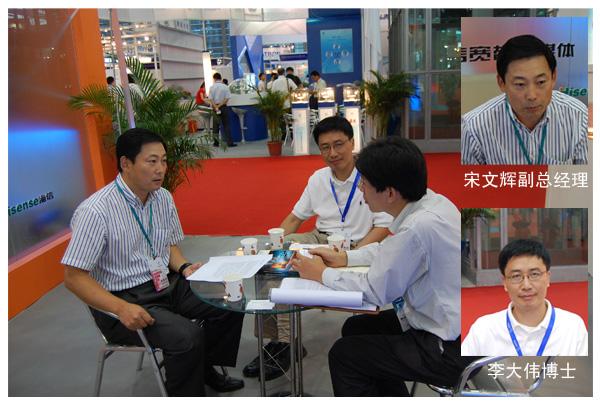 青岛海信宽带多媒体技术有限公司副总经理宋文辉,以及首席技术官李大伟博士