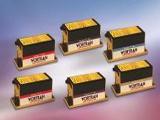 Vortran公司Stradus系列半导体激光模块