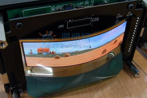 TDK新款OLED面板