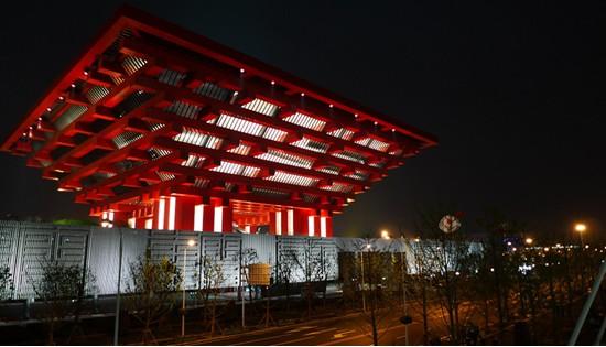 上海世博会中国馆夜景照明设计案例分析