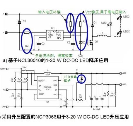 基于NCL30010的1-30W LED降压应用和基于NCP3066的3-20W LED升压应用电路图