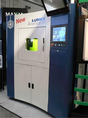 """金属光造形用激光器的输出功率提高1倍的""""LUMEX Avance-25"""""""