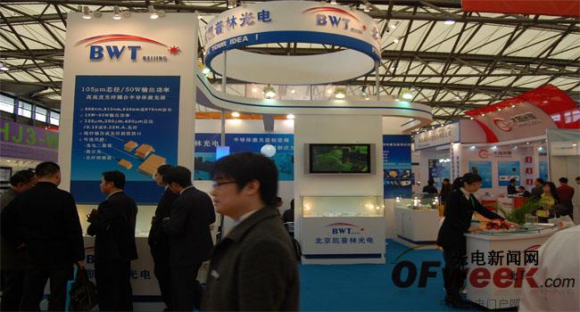凯普林光电参展2010年慕尼黑上海激光