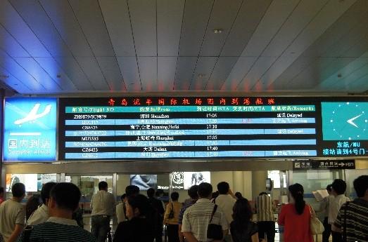 随着青岛机场的日益发展