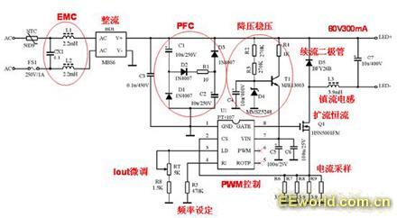 非隔离LED驱动电源原理图