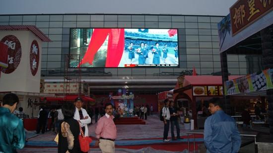 广州市亚运会公共信息发布平台——流花路流花展馆