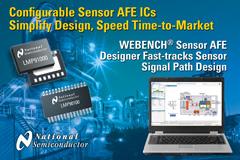 NS推出两款可配置的传感器模拟前端(AFE)集成电路