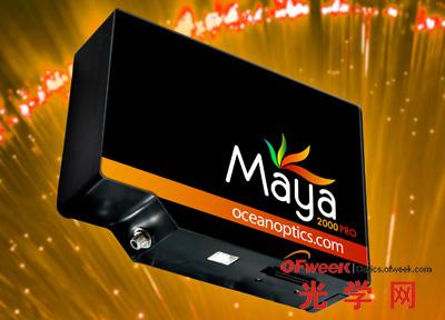 高灵敏度的Maya2000 Pro光谱仪