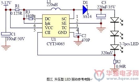 电路 电路图 电子 原理图 530_312