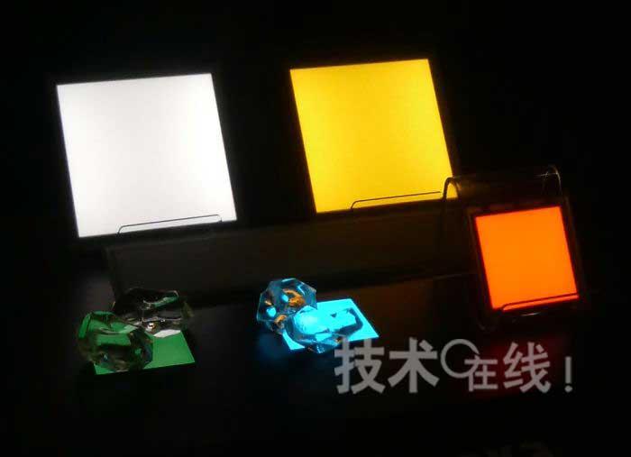 5色有机EL照明