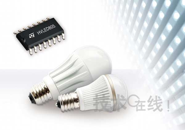 小型LED灯泡用驱动IC