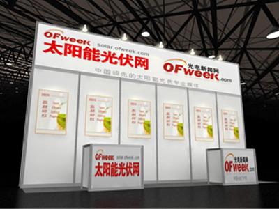 OFweek太阳能光伏网展台