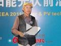 日本丰田汽车家庭用氢燃料汽车太阳能加氢站