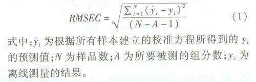 红外线测量原理分析煤质成分 - zhuzhengang666 - 朱振刚的博客