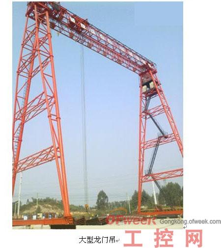 台达c2000变频器在龙门吊上的应用