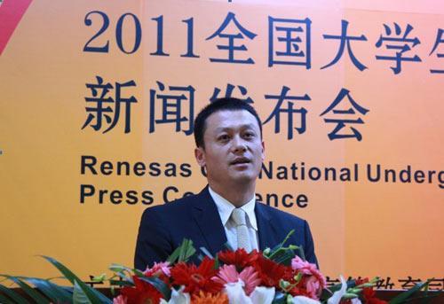 瑞萨电子大中国区总经理兼CEO郑力先生发表讲话