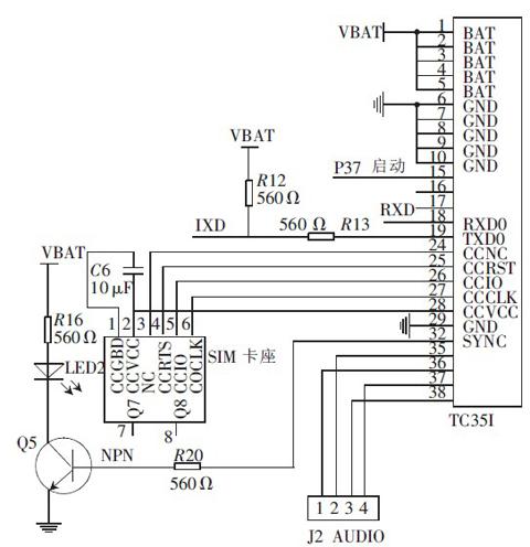 汽车空调温度控制系统设计方案