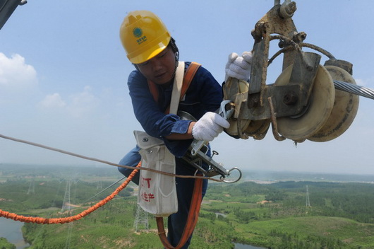 锦苏线±800千伏特高压输电线路工程架线施工【图集】