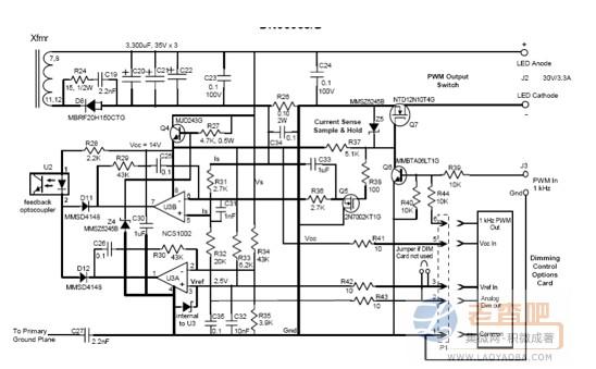 设计方案:led路灯应用中的高能效led驱动器