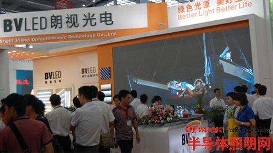广东朗视光电技术有限公司