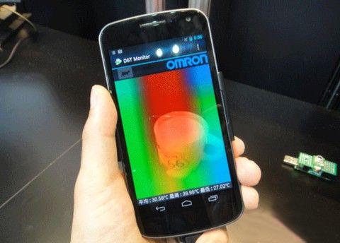 欧姆龙MEMS传感器装在手机里 可检测咖啡热量