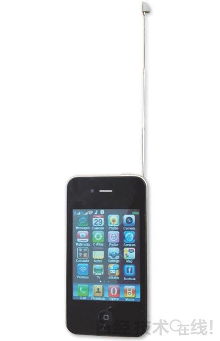 带电视天线的iPhone仿品
