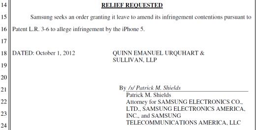 三星反击苹果 对iPhone 5提出LTE专利诉讼
