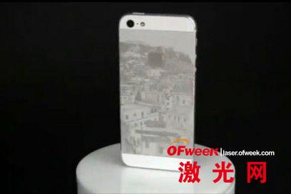激光雕刻iphone5