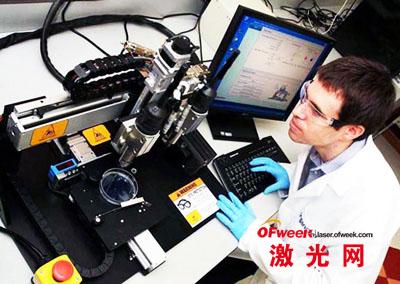 激光3D打印技术