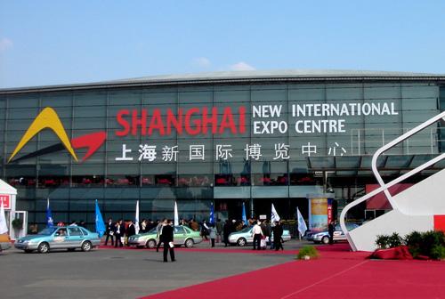 上海国际工业博览会
