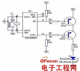 基于单片机的主从红外通信的系统设计