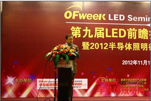 晶科电子肖国伟:高效LED芯片与封装技术推动半导体照明时代来临
