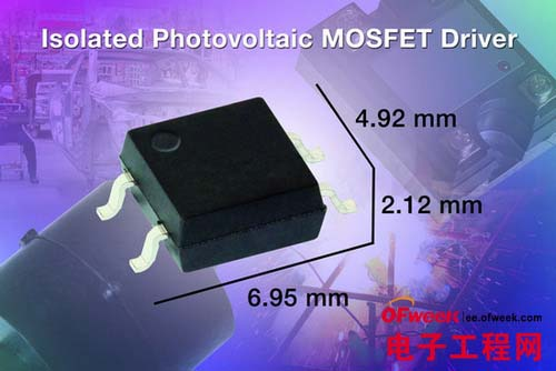 Vishay发布新型光隔离式MOSFET驱动器