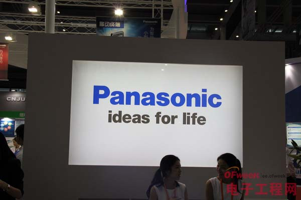Panasonic展台