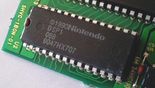 简介DSP数字信号处理器