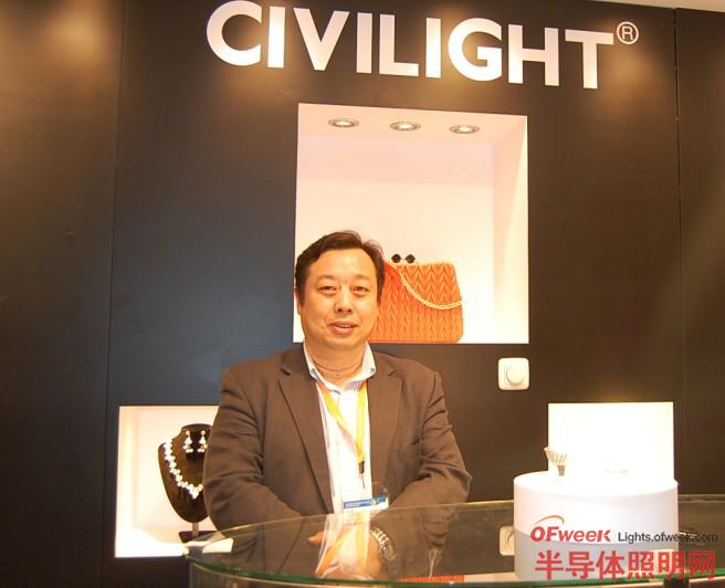 深圳市众明半导体照明有限公司企划总监潘汝荣