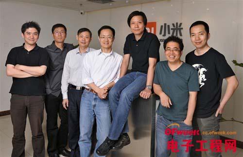【揭秘】小米公司的七位创始人(图文)图片