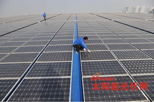 大型屋顶太阳能光伏电站